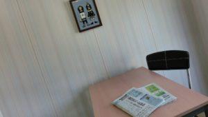 日刊工業新聞の取材